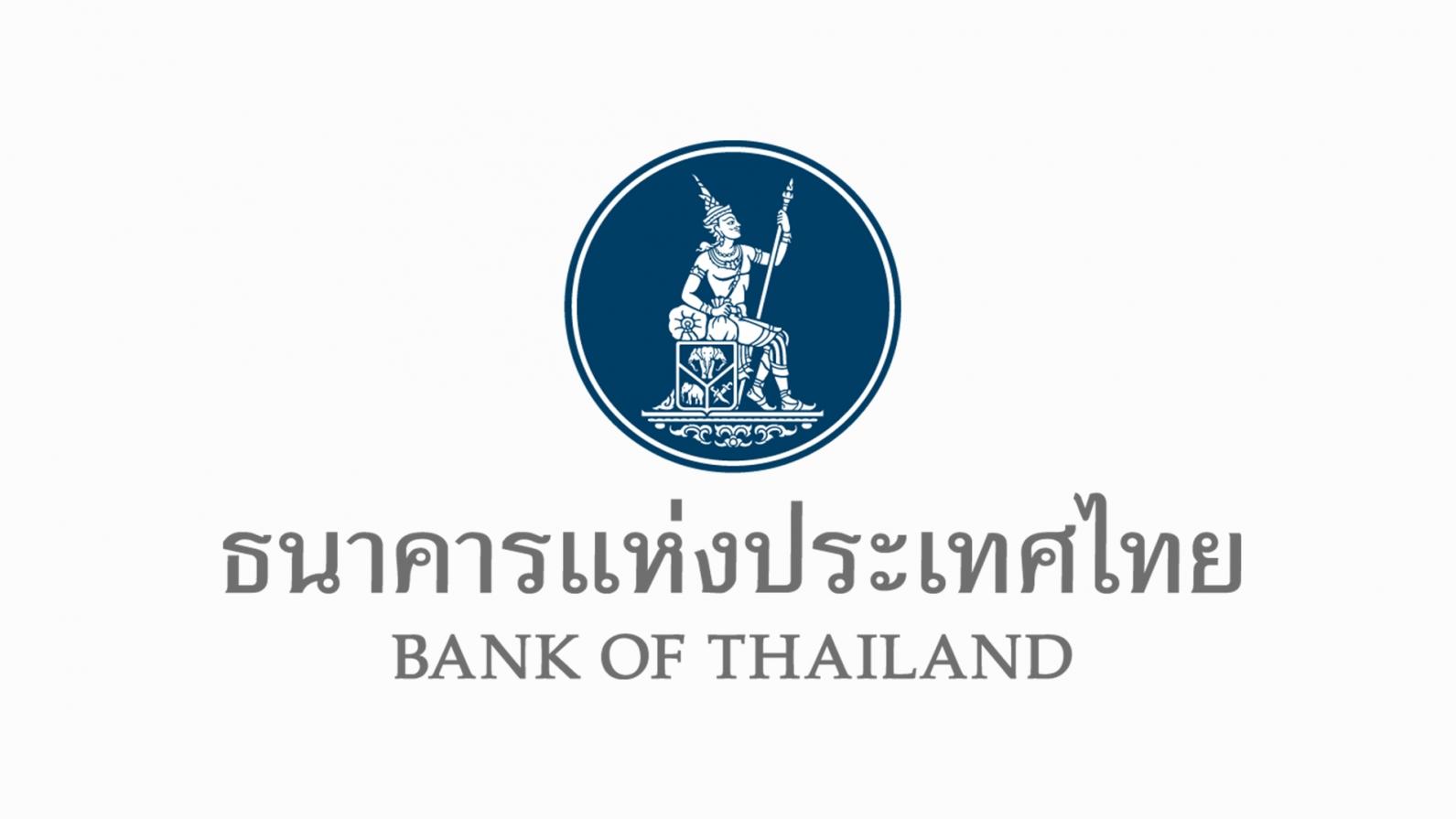 ขาดทุน 1 ล้านล้านบาท ธนาคารแห่งประเทศไทย
