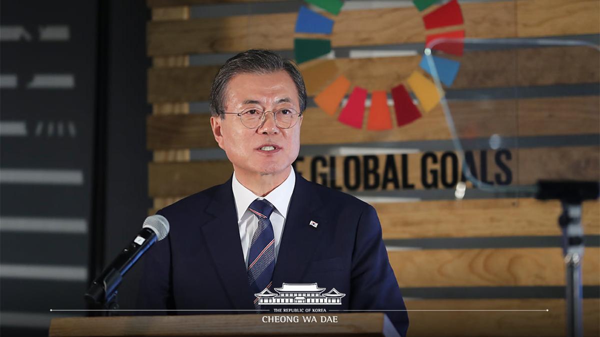 The 2021 P4G Seoul Summit เกาหลีใต้