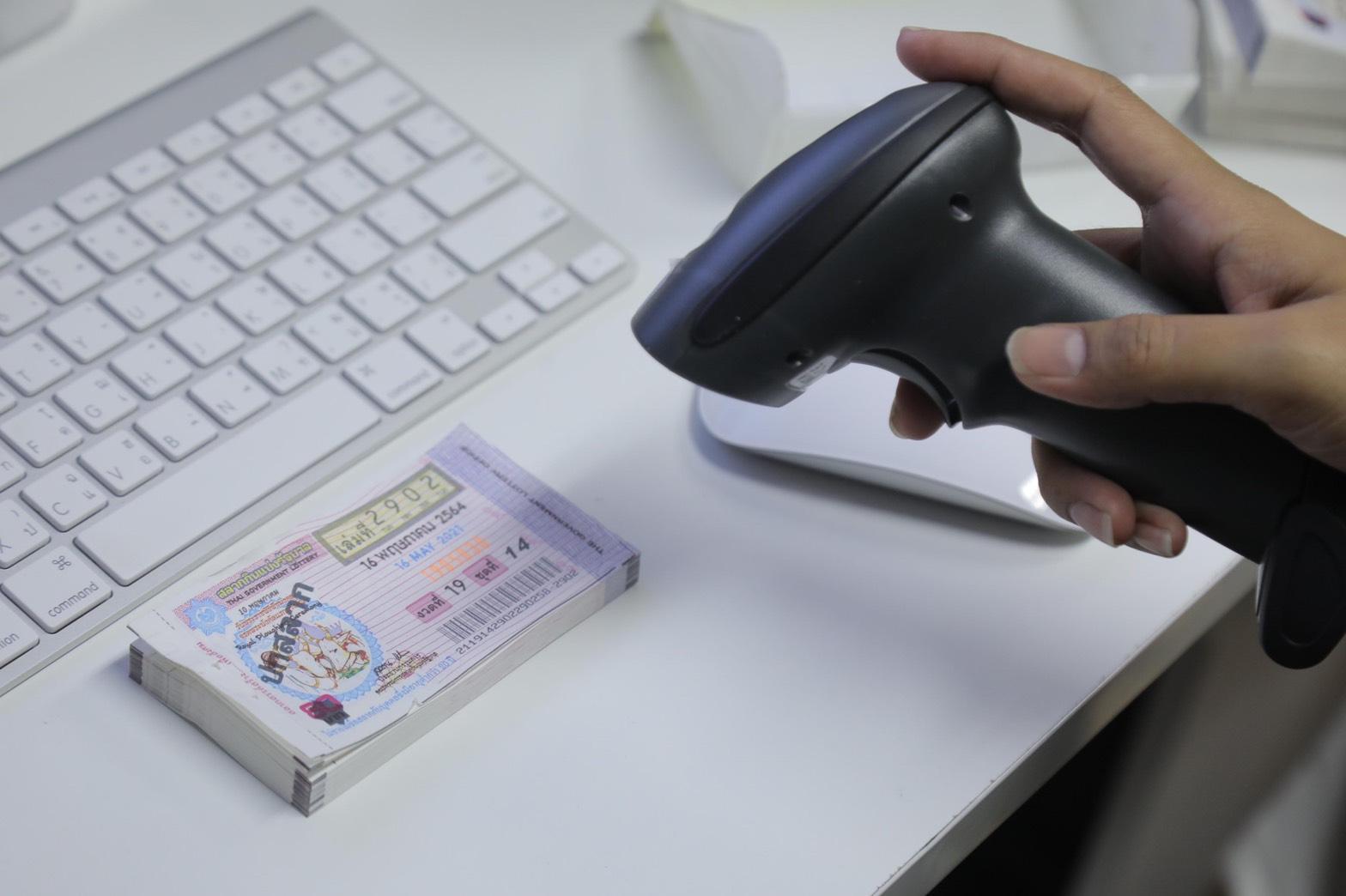 กองสลาก.com ลอตเตอรี่ 80 บาท ลอตเตอรี่ออนไลน์