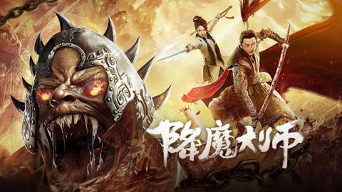 ดูหนังจีน