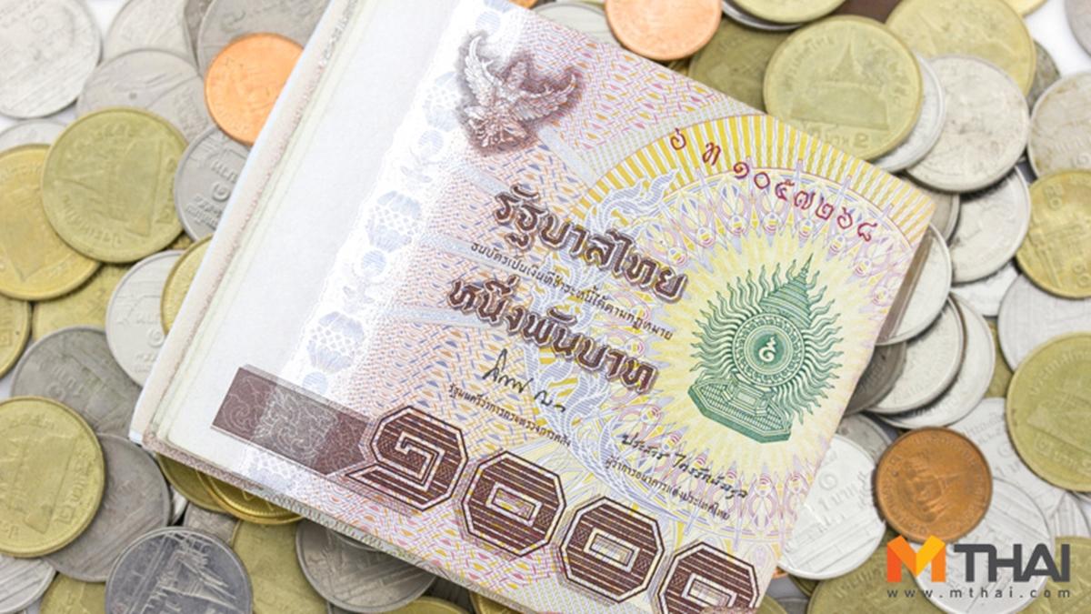 ค่าแรงขั้นต่ำ ค่าแรงขั้นต่ำ 2564 ค่าแรงในไทย