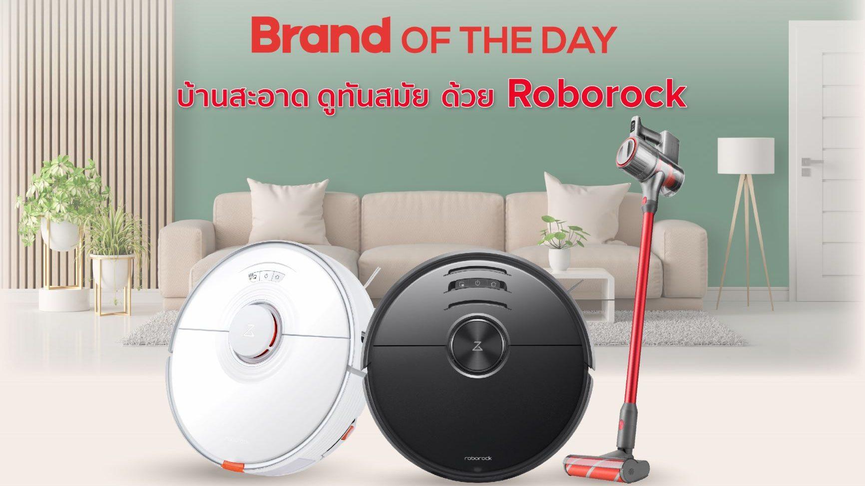 Roborock x Shopee Shopee