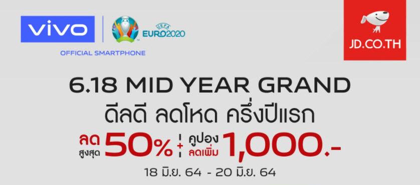6.18 MID YEAR GRAND smartphones Vivo วีโว่ สมาร์ทโฟน