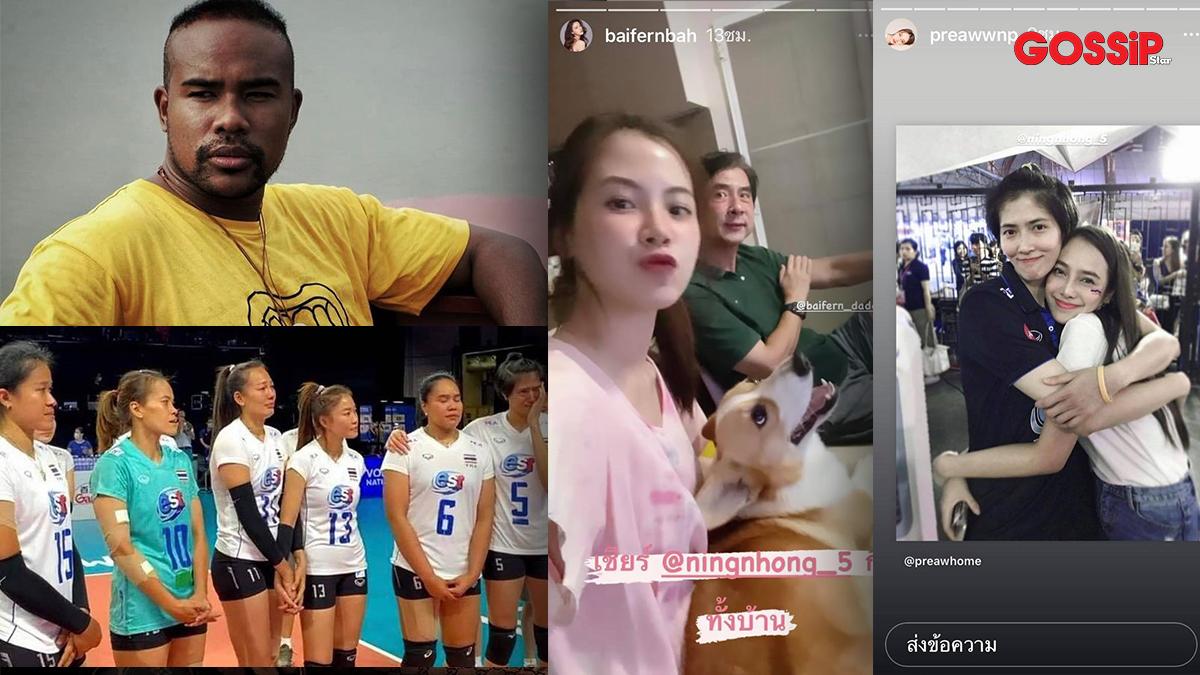 6 เซียน ปลื้มจิตร์ ถิ่นขาว รัศมีแข วอลเลย์บอลหญิง วอลเลย์บอลหญิงทีมชาติไทย วอลเลย์บอลหญิงเนชันส์ลีก