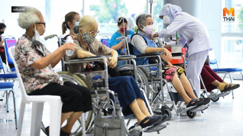 7 โรคกลุ่มเสี่ยง ฉีดวัคซีนโควิด ผู้สูงอายุ โรงพยาบาลศิริราช