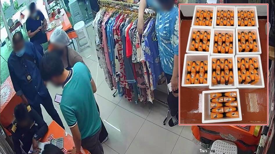 กรมสรรพสามิต น้ำส้ม 500 ขวด ล่อซื้อน้ำส้ม