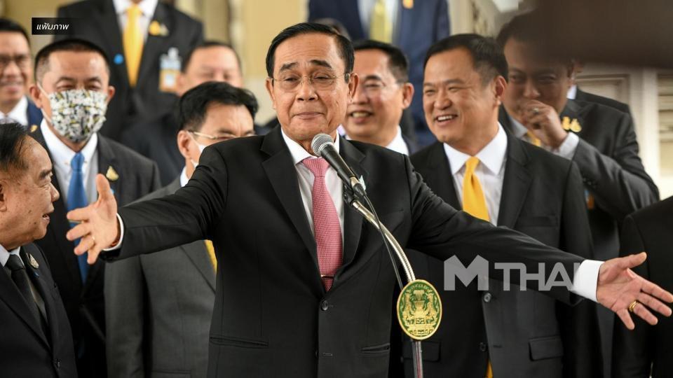ทักษิณ ชินวัตร นายกรัฐมนตรี ประชุมสภา