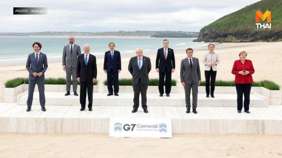 กลุ่มประเทศ G7 วัคซีนโควิด-19 โครงการโคแวกซ์