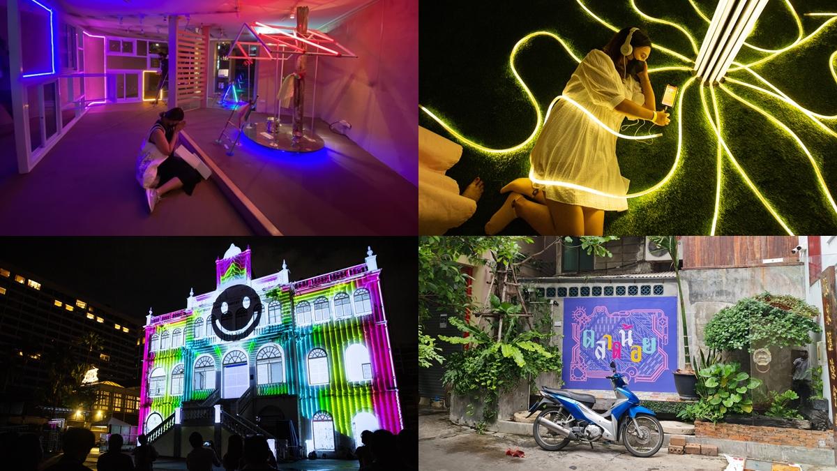 Bangkok Design Week 2021 ทรงวาด นิทรรศการ เจริญกรุง เทศกาลงานออกแบบกรุงเทพฯ 2564 เที่ยวกรุงเทพ