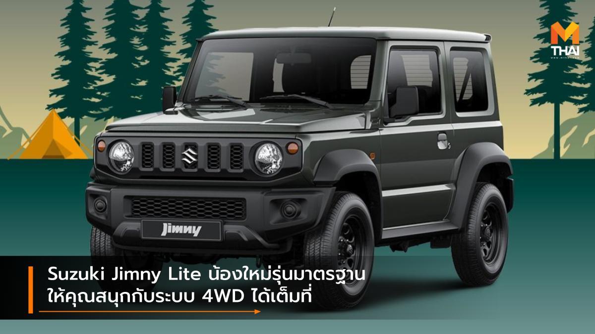 suzuki Suzuki Jimny Suzuki Jimny Lite ซูซูกิ ซูซูกิ จิมนี่ รถใหม่