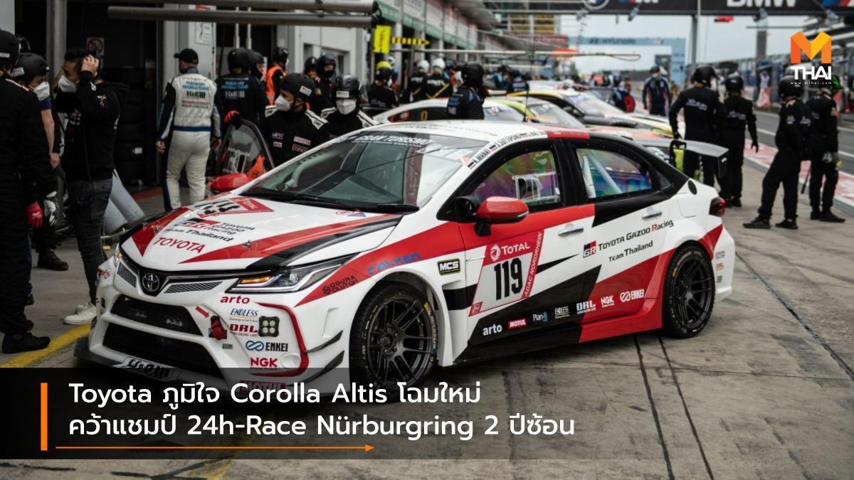 Toyota Toyota Corolla Altis Toyota Corolla Altis GR Sport Toyota Gazoo Racing Team Thailand รถแข่ง โตโยต้า โตโยต้า กาซู เรซซิ่ง ทีมไทยแลนด์ โตโยต้า โคโรลล่า อัลติส