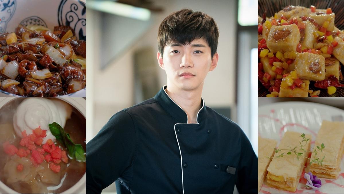 monomax Wok Of Love สูตรรักกระทะร้อน จุนโฮ 2PM ซีรีส์เกาหลี อาหารเกาหลี