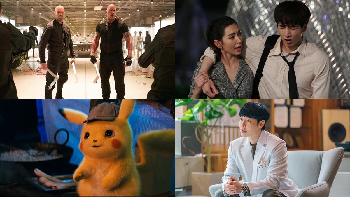 ซีรีส์ฝรั่ง ซีรีส์เกาหลี ภาพยนตร์ต่างประเทศ ภาพยนตร์ไทย แนะนำซีรีส์เกาหลี