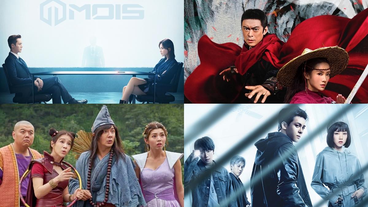 monomax ซีรีส์จีน ภาพยนตร์จีน