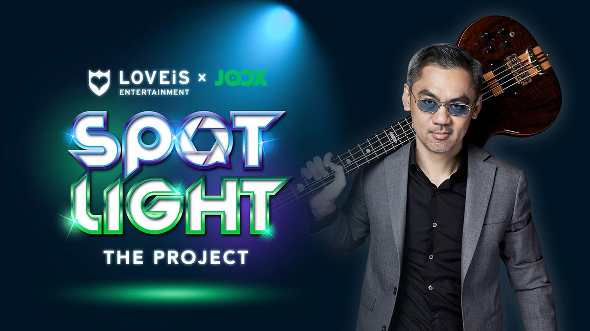LOVEiS Entertainment LOVEiSJOOXSpotlight จี๊บ เทพอาจ