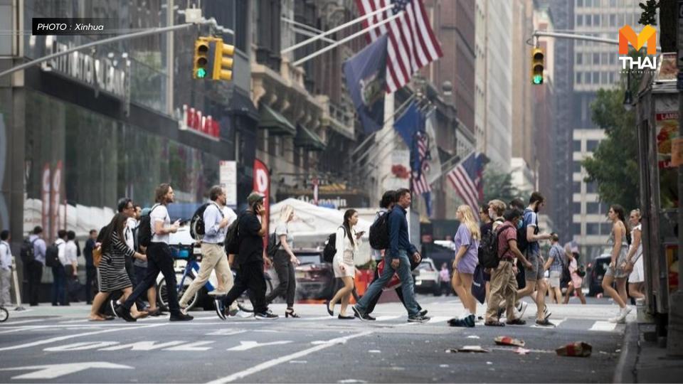 ข่าวต่างประเทศ สถานการณ์โควิด-19 สหรัฐอเมริกา โควิด-19