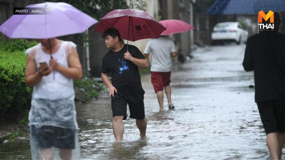 ข่าวต่างประเทศ น้ำท่วมจีน ประเทศจีน