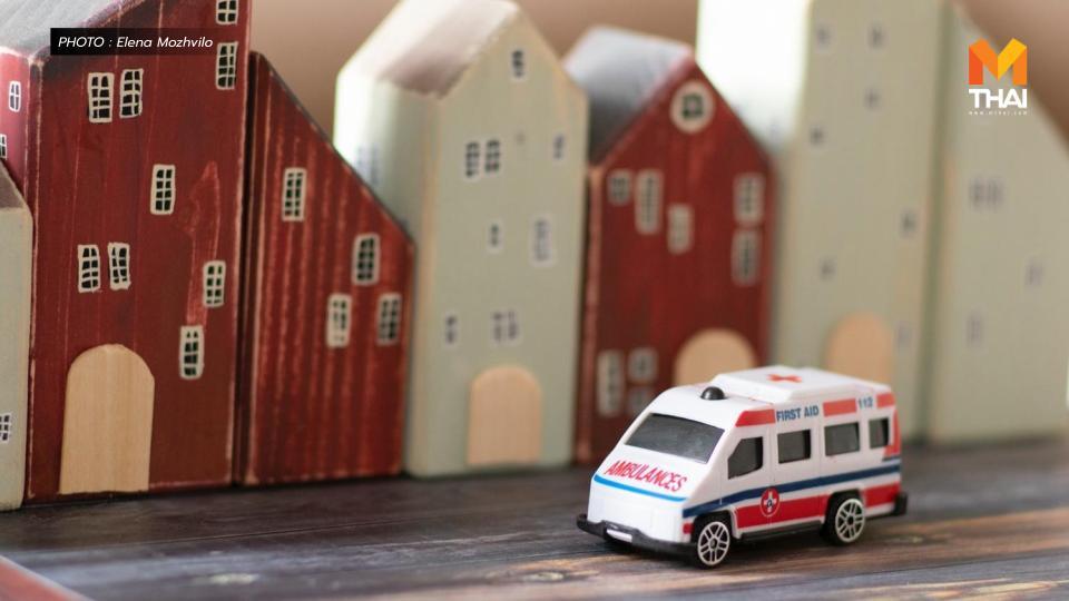 Home Isolation กักตัวที่บ้าน กักตัวในชุมชน สถานการณ์โควิด-19 โควิด-19