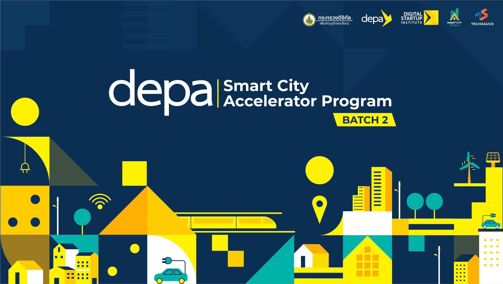 DEPA depa Smart City Accelerator Program