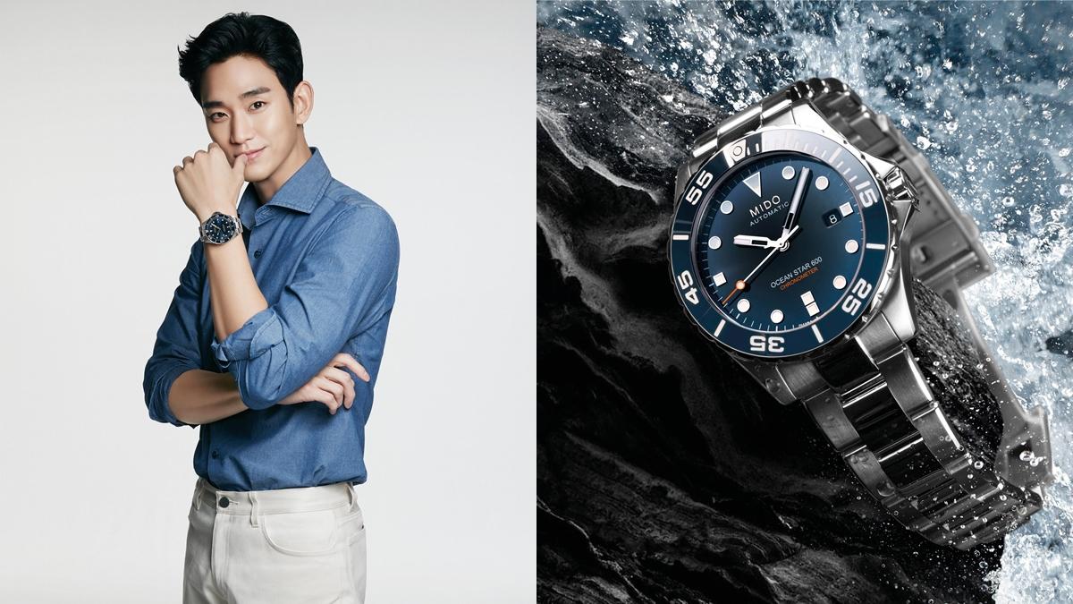 Kim Soo-Hyun Mido นาฬิกาดำน้ำ