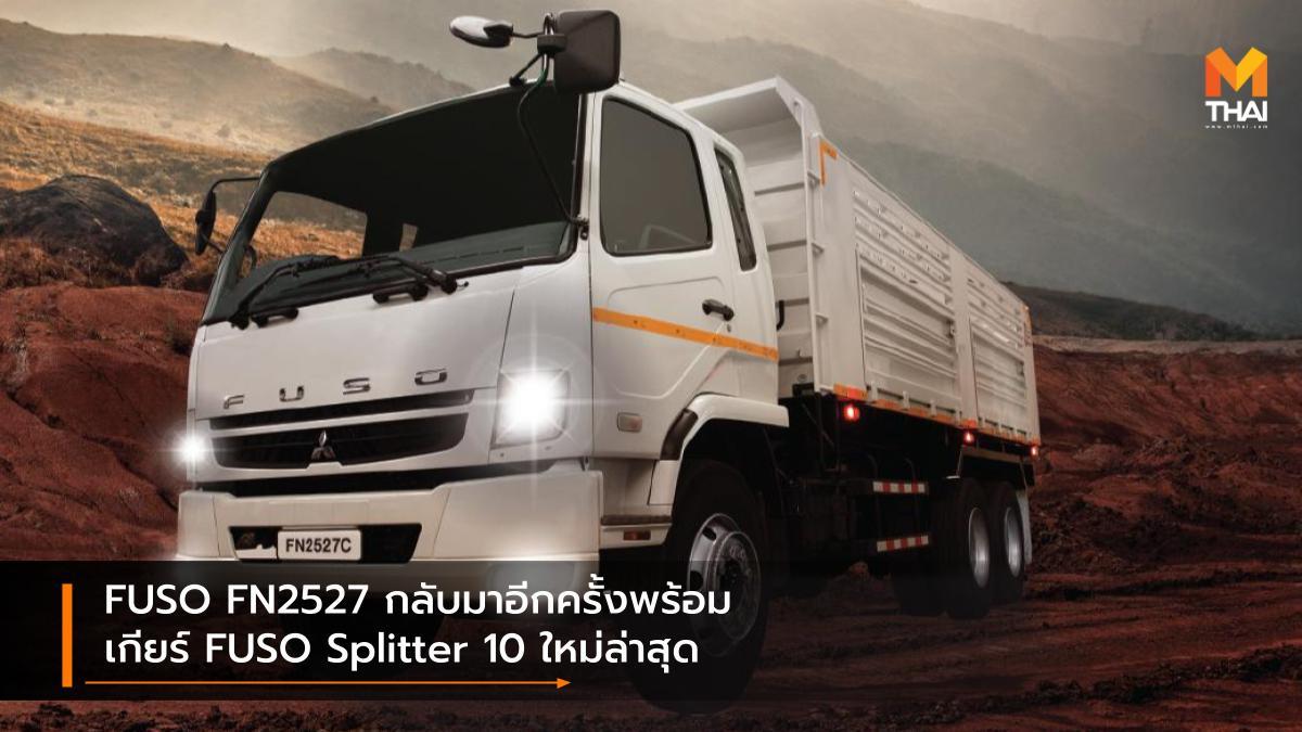 Fuso FUSO FN2527 ฟูโซ่ รถบรรทุกฟูโซ่ รถใหม่