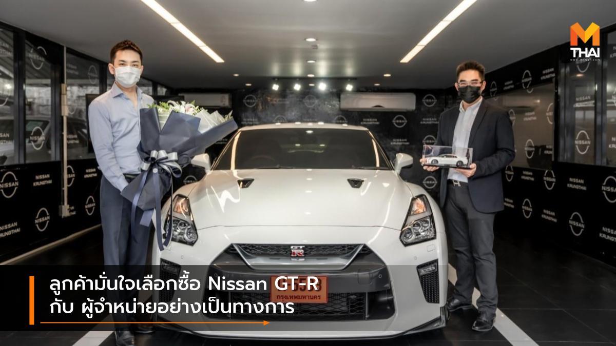 nissan nissan GT-R นิสสัน นิสสัน กรุงไทย นิสสัน จีทีอาร์