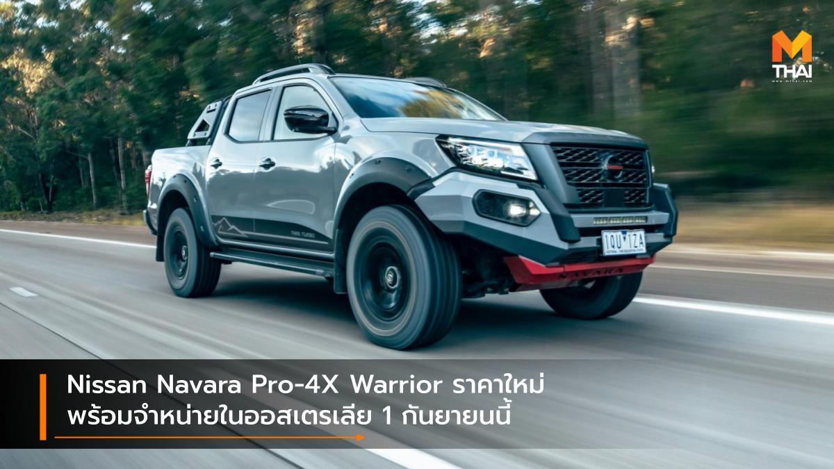 nissan Nissan Navara Nissan Navara Pro-4X Warrior กระบะนิสสัน นิสสัน นิสสัน นาวารา