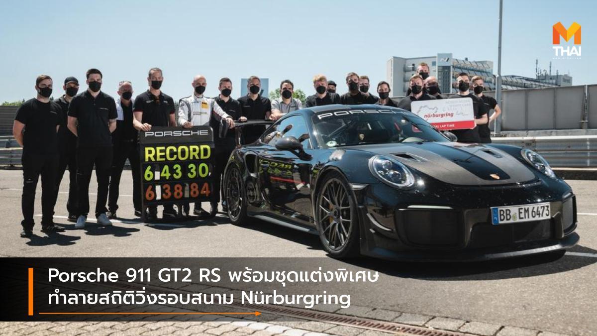 Manthey Performance Kit Nürburgring porsche Porsche 911 GT2 RS ปอร์เช่ ปอร์เช่ 911 ปอร์เช่ 911 จีที2 อาร์เอส
