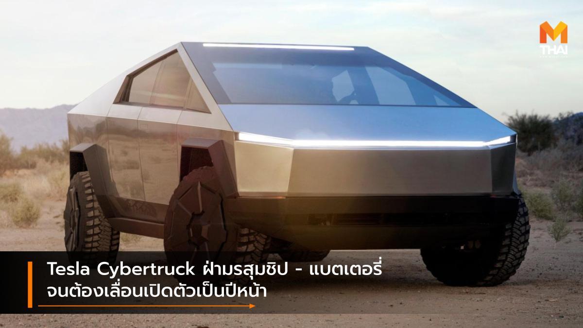 Tesla Tesla Cybertruck กระบะเทสล่า เทสล่า