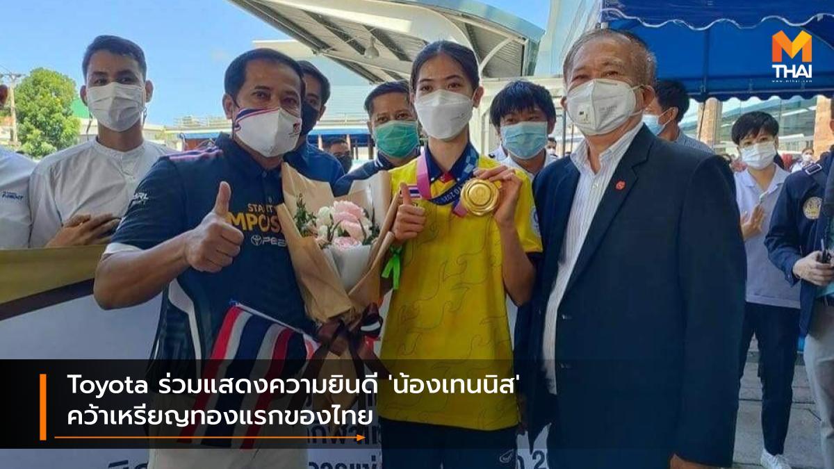 TokyoOlympics ทีมชาติไทย พาณิภัค วงศ์พัฒนกิจ โตเกียวโอลิมปิก 2020 โอลิมปิกเกมส์ 2020 โอลิมปิกเกมส์ โตเกียว 2020