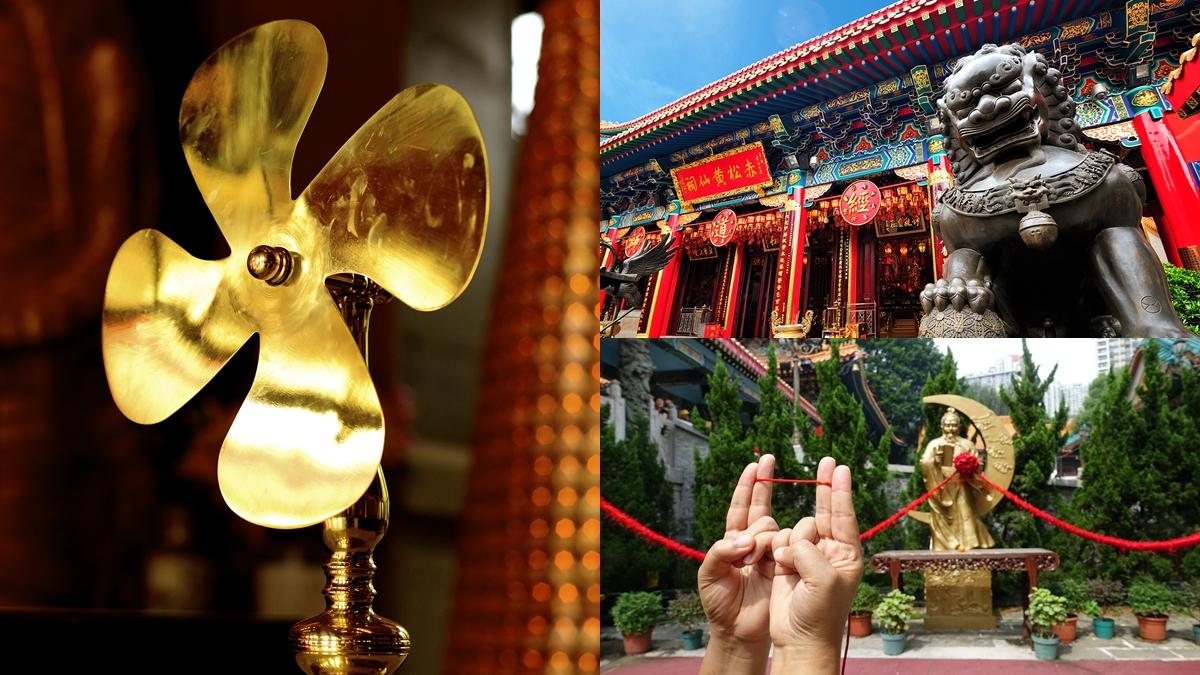 ทำบุญทิพย์ ทำบุญไหว้พระ เที่ยวต่างประเทศ เที่ยวออนไลน์ เที่ยวฮ่องกง