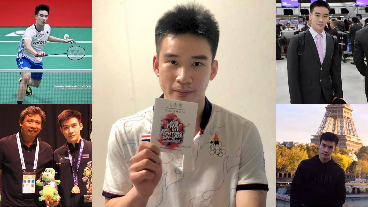 กันตภณ หวังเจริญ นักแบดมินตันไทย ประวัติคนดัง โอลิมปิกเกมส์ 2020