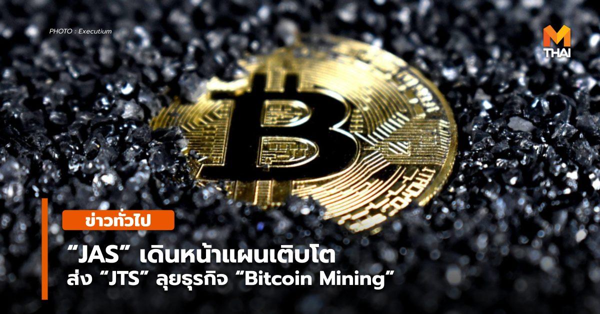 JAS JTS Mining