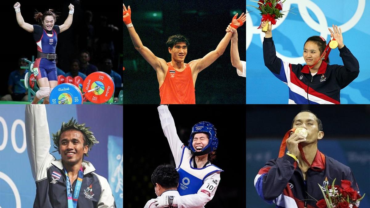 ทีมชาติไทย นักกีฬาโอลิมปิก นักกีฬาไทย เหรียญทอง โอลิมปิกเกมส์ 2020