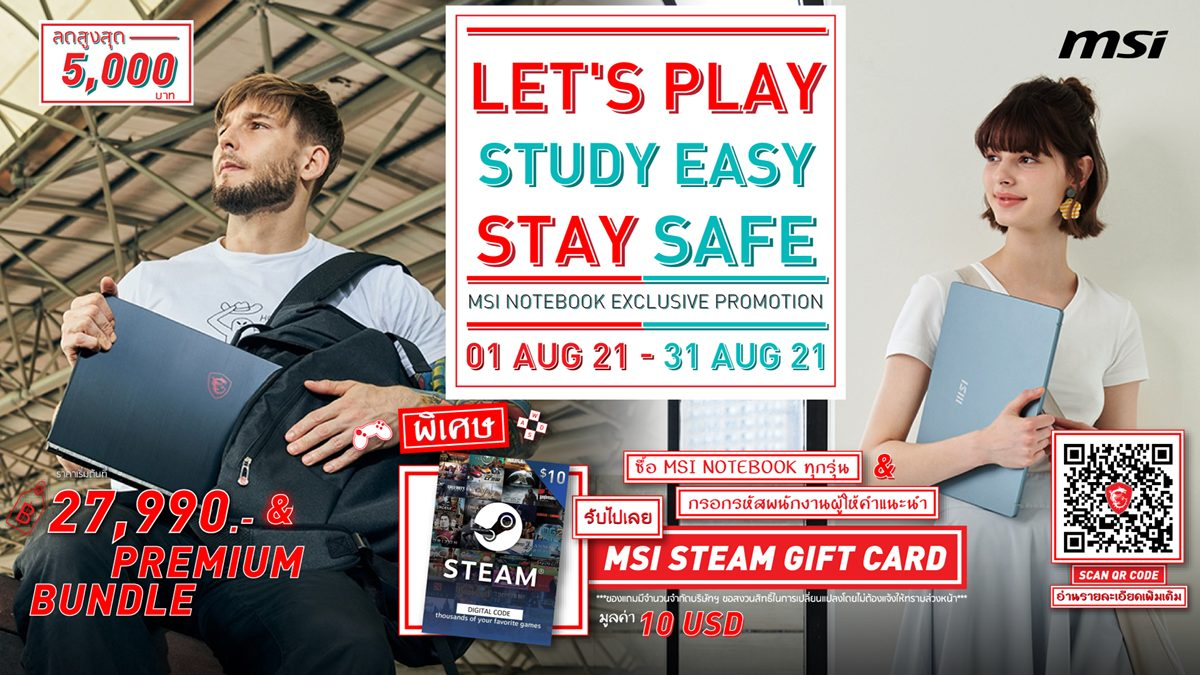 MSI Learn Promotion 2021
