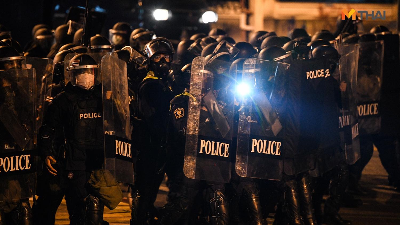 ควบคุมฝูงชน ชุมนุมทางการเมือง ตำรวจ ยิงหน้า สน.ดินแดง