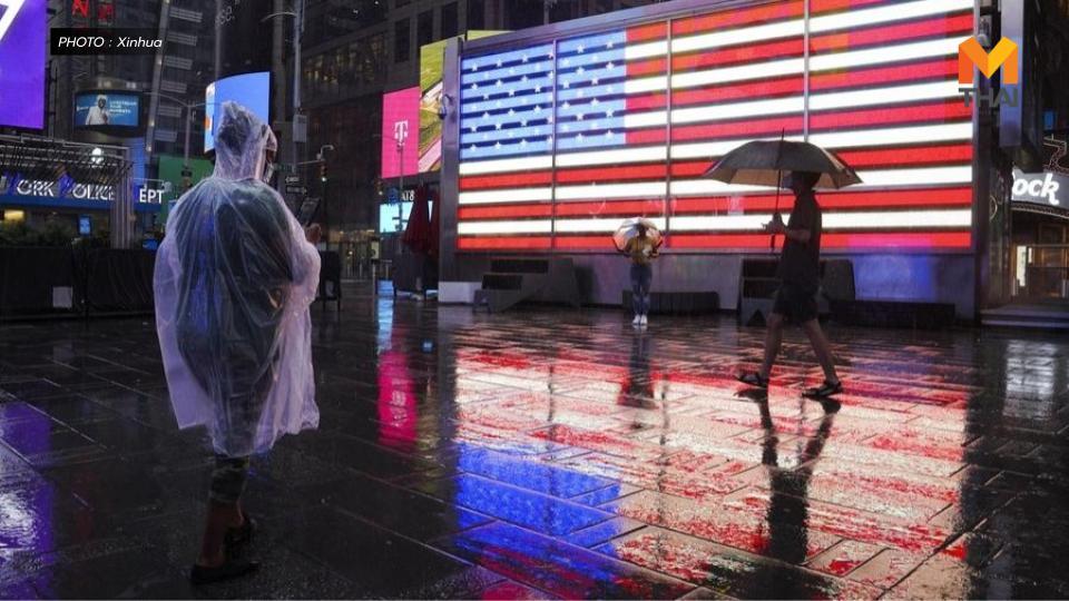 ข่าวต่างประเทศ พายุเฮนรี สหรัฐอเมริกา