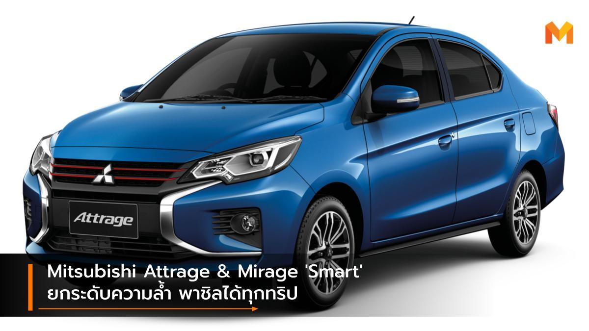 Mitsubishi Mitsubishi Attrage mitsubishi mirage มิตซูบิชิ มิตซูบิชิ มิราจ มิตซูบิชิ แอททราจ