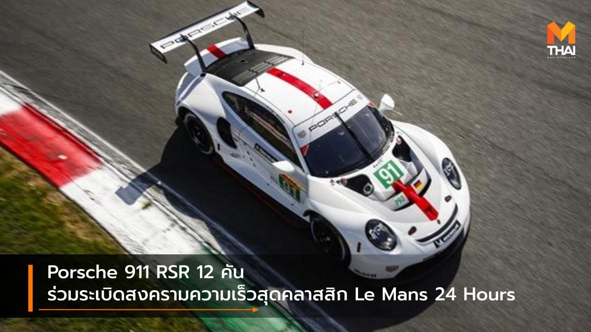 24 Hours of Le Mans 2021 Le Mans porsche Porsche 911 RSR ปอร์เช่