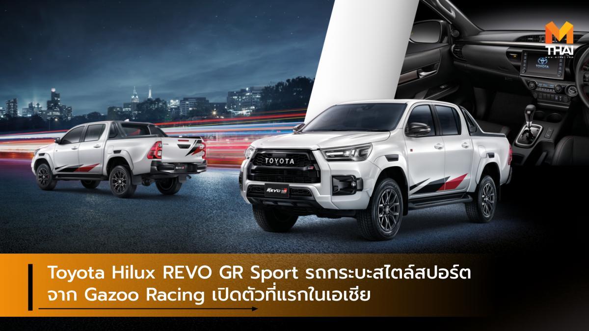 Toyota Toyota Hilux TOYOTA HILUX REVO Toyota Hilux REVO GR Sport รถรุ่นพิเศษ รถรุ่นใหม่ โตโยต้า โตโยต้า ไฮลักซ์