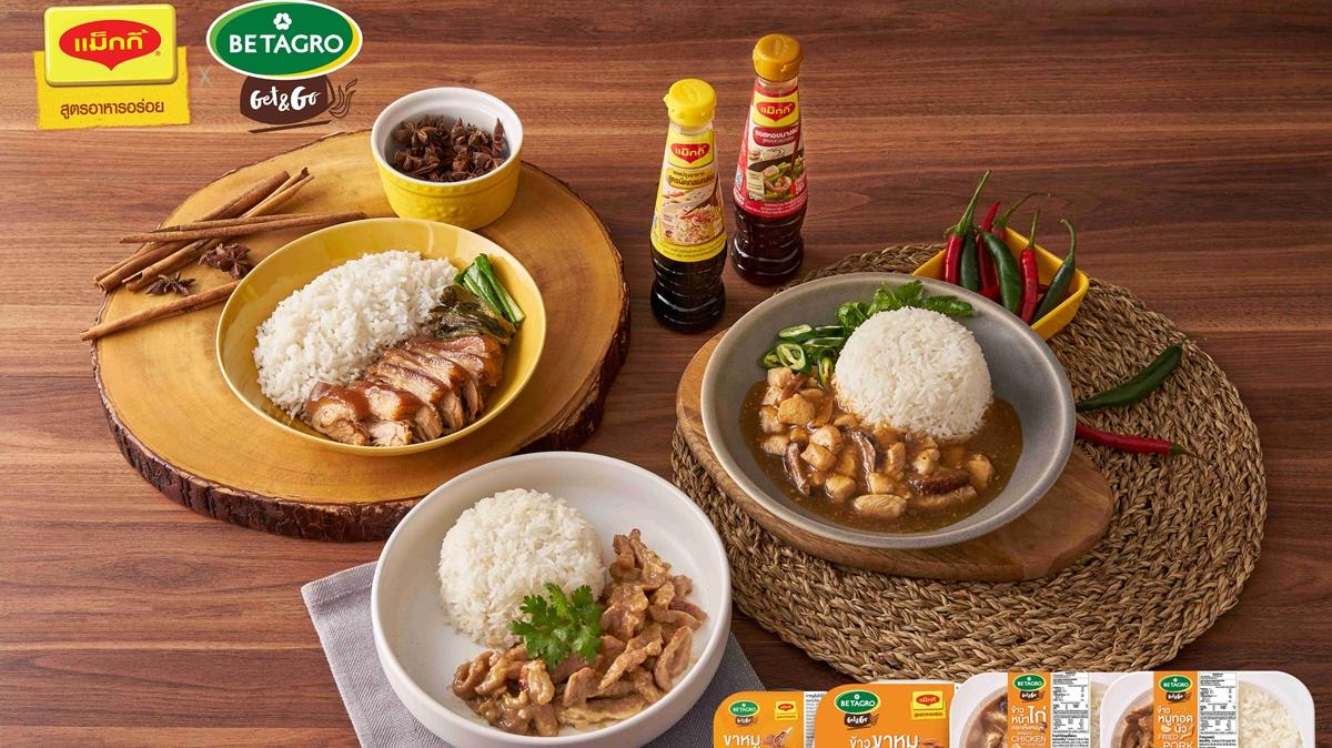 อาหารไทย เบทาโกร เมนูสตรีทฟู้ด แม็กกี้
