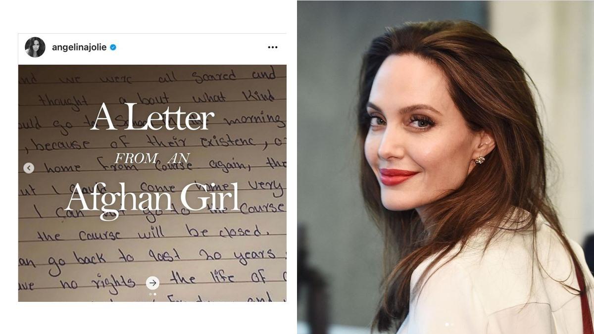 Angelina Jolie นักแสดงฮอลลีวูด อินสตาแกรม