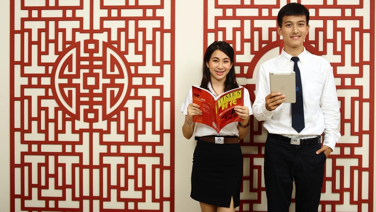 มหาวิทยาลัย มหาวิทยาลัยกรุงเทพ มหาวิทยาลัยธุรกิจบัณฑิตย์ มหาวิทยาลัยหัวเฉียวเฉลิมพระเกียรติ มหาวิทยาลัยอัสสัมชัญ มหาวิทยาลัยไทย วิทยาลัยนานาชาติจีน หลักสูตรจีน าวิทยาลัยรังสิต
