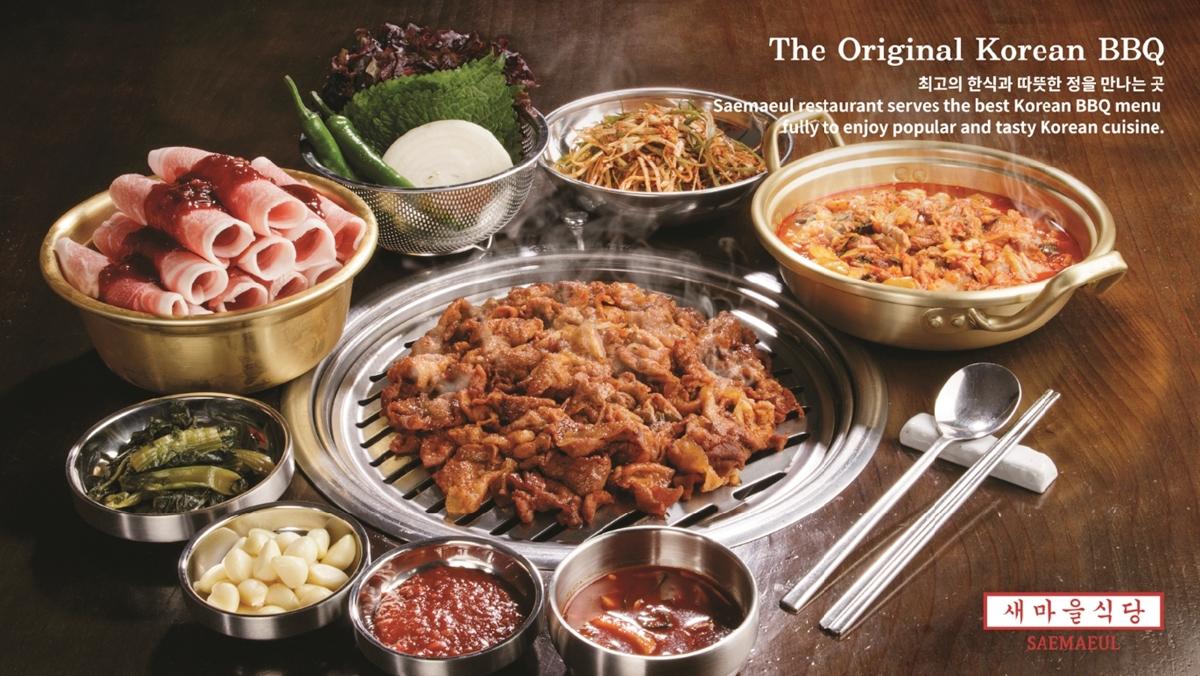 SAEMAEUL SIKDANG ปิ้งย่าง ร้านปิ้งย่างเกาหลี อาหารเกาหลี แซมาอึลชิกตัง