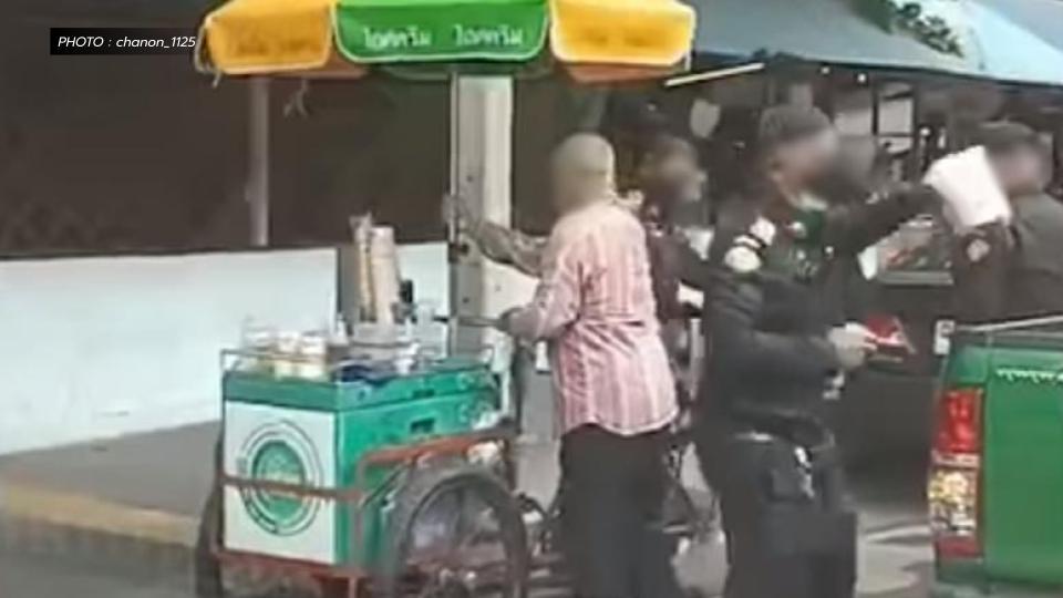ยึดของพ่อค้าขายไอศกรีม สำนักงานเขตดินแดง เทศกิจ