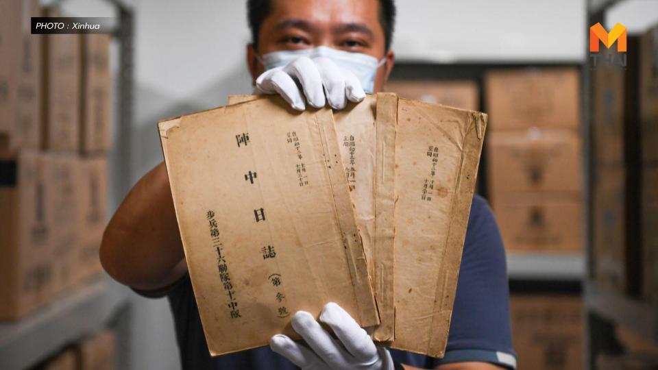 ข่าวต่างประเทศ ญี่ปุ่น ประเทศจีน สังหารหมู่หนานจิง