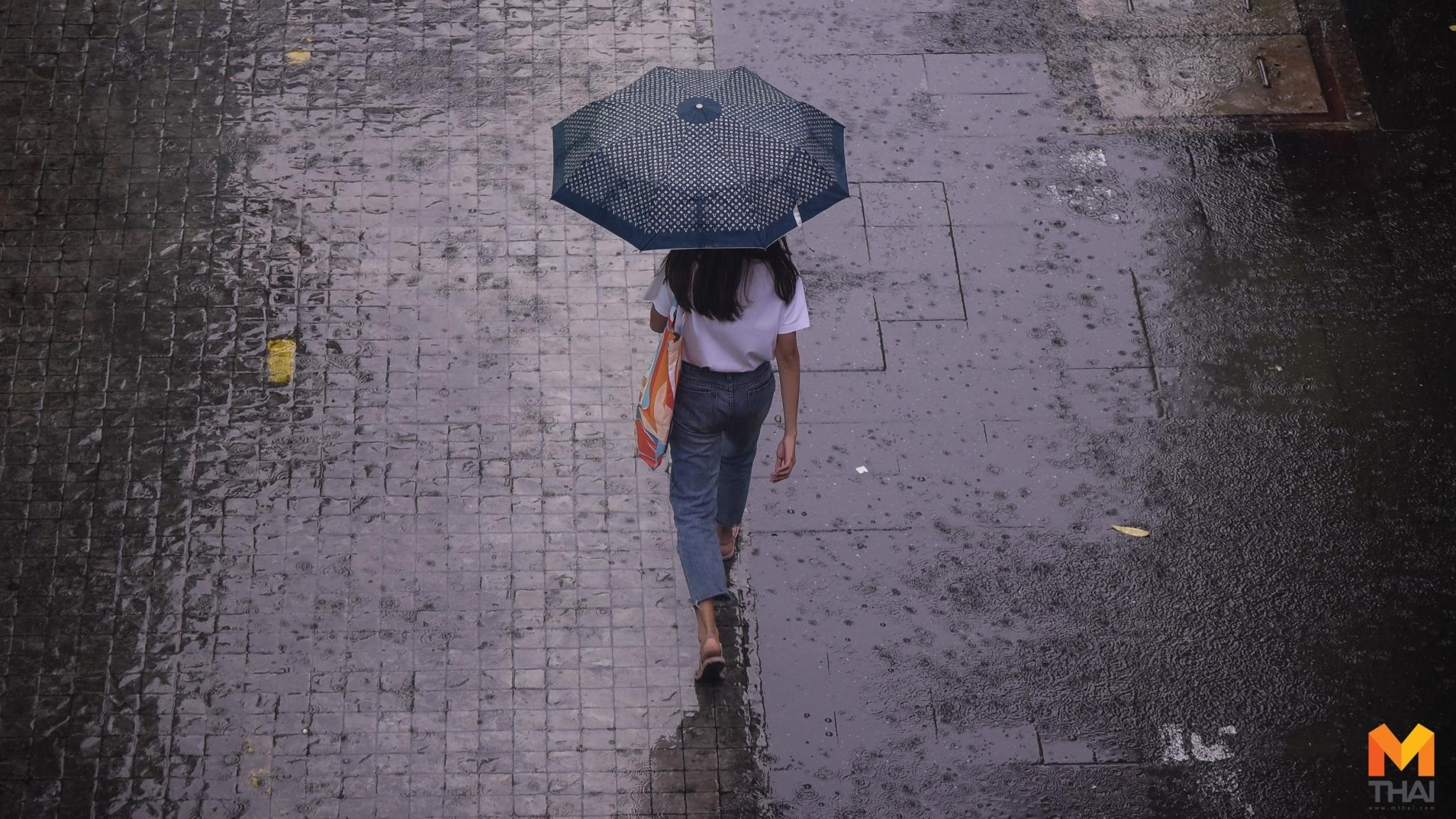 กรมอุตุนิยมวิทยา ฝนตก พายุดีเปรสชั่น