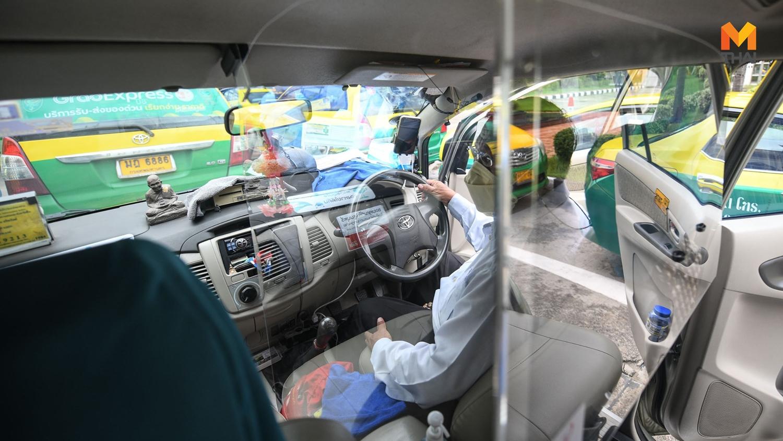 รถแท็กซี่ เปิดประเทศ โควิด-19