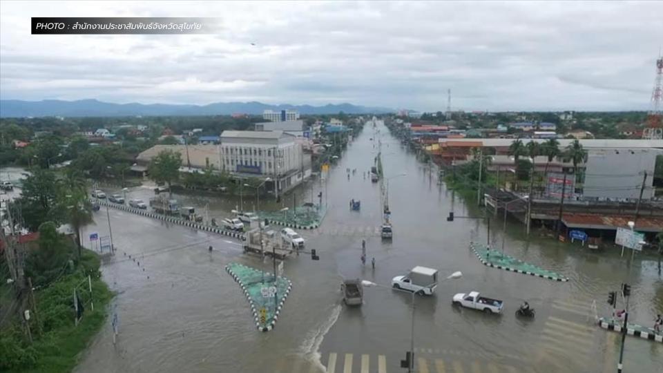 น้ำท่วม น้ำท่วมสุโขทัย สถานการณ์น้ำท่วม