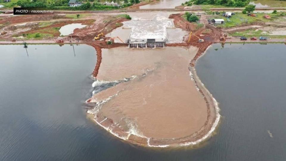 น้ำเหนือ สถานการณ์น้ำท่วม อ่างเก็บน้ำลำเชียงไกร